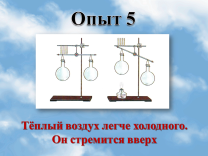 hello_html_m1ab71139.png