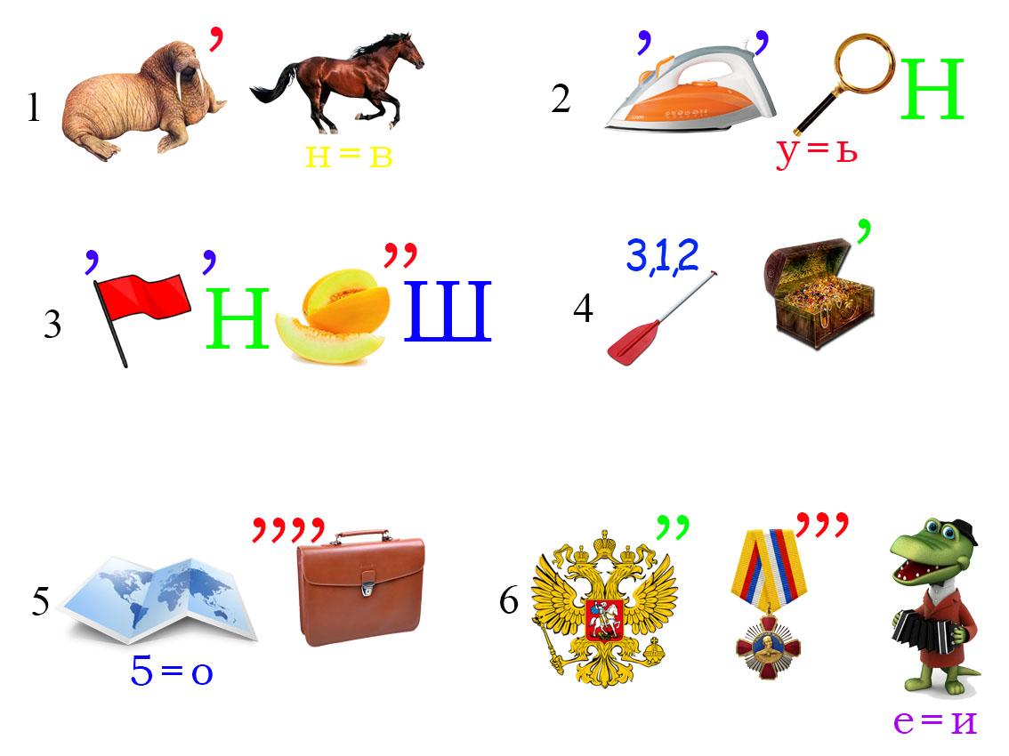 hello_html_3f1bc860.jpg