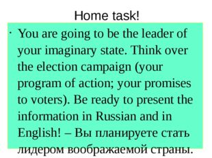 Home task! You are going to be the leader of your imaginary state. Think over