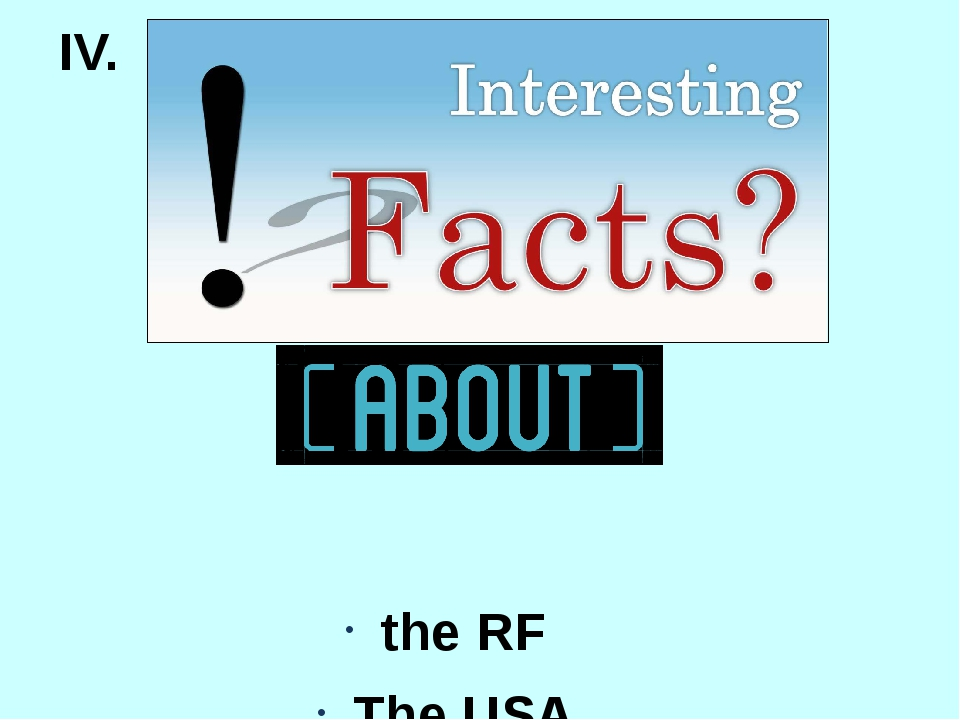 IV. the RF The USA The UK