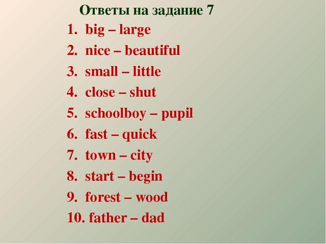 Ответы на задание 7 big – large nice – beautiful small – little close – shut...