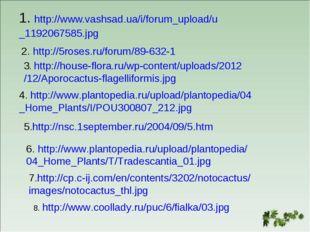 1. http://www.vashsad.ua/i/forum_upload/u _1192067585.jpg 2. http://5roses.ru