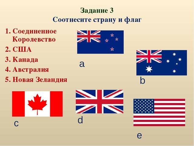 Задание 3 Соотнесите страну и флаг 1. Соединенное Королевство 2. США 3. Канад...