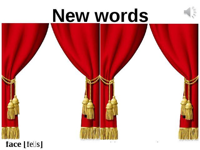 New words play a game[ˈpleɪ æ ɡeɪm] soccer[ˈsɒkə] the piano[ðe pɪˈanəʊ] paint...