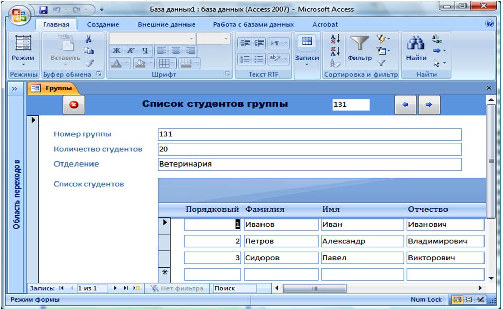 hello_html_me276e.png
