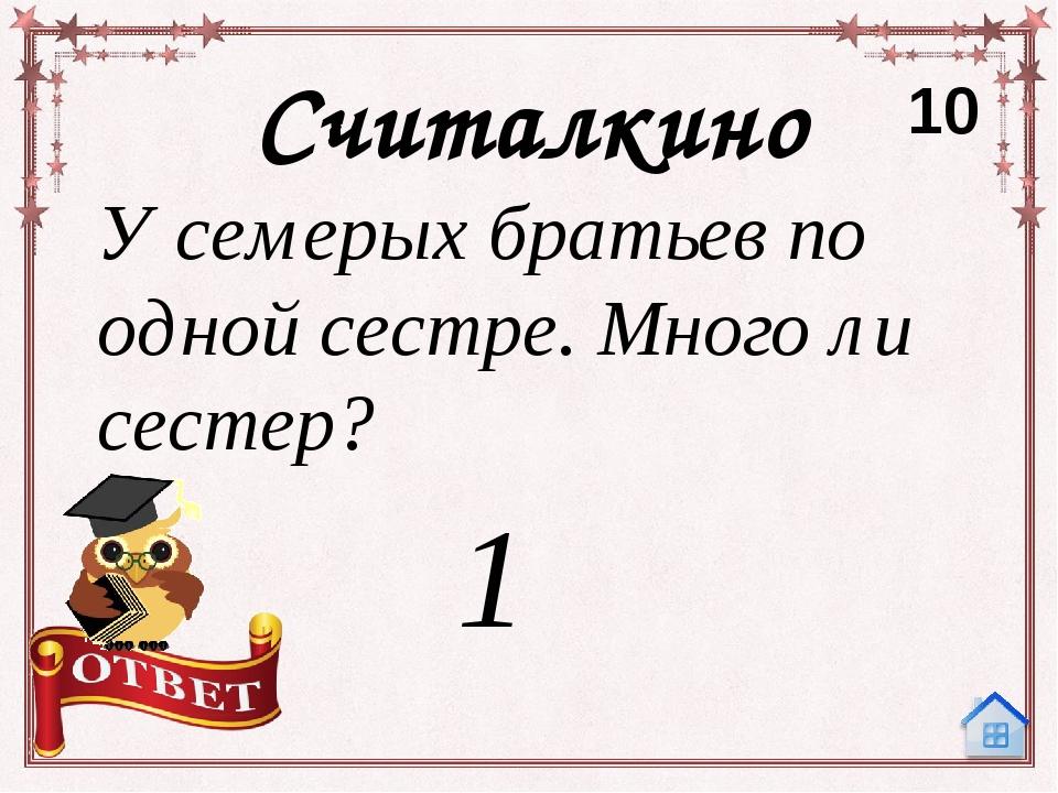 Интернет-ресурсы Сова: http://serp-dm.ru/_nw/0/71629456.jpg Лента: http://pix...