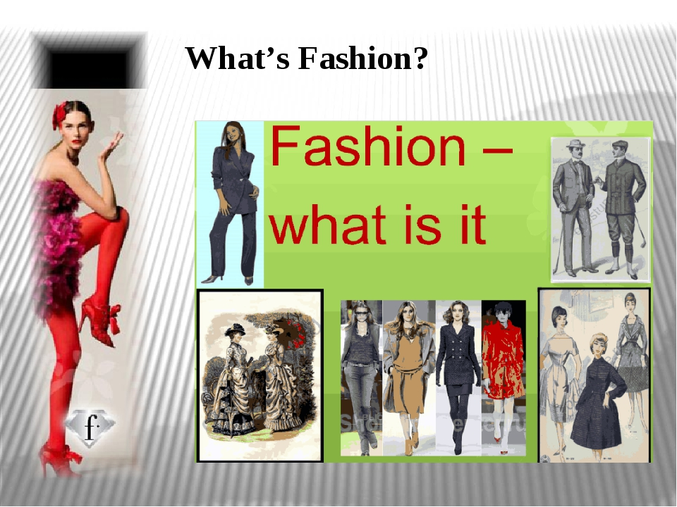 What's Fashion?