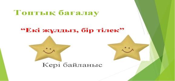 hello_html_m397e61e7.jpg