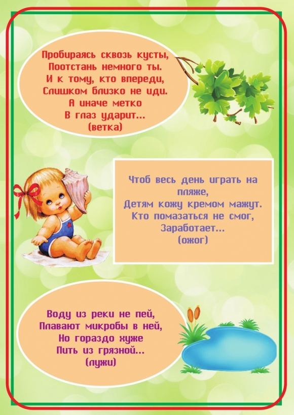hello_html_23676833.jpg