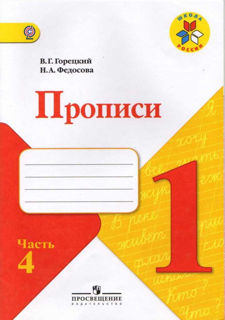 hello_html_m119579da.jpg