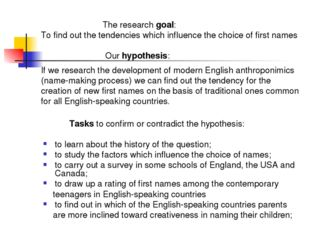 The research goal: To find out the tendencies which influence the choice of