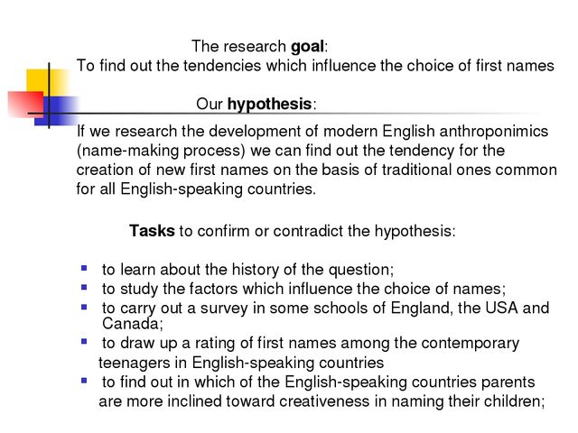 The research goal: To find out the tendencies which influence the choice of...