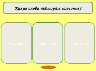 Дядя Фёдор Какой герой научился в 4 года читать, а в 6 лет - суп варить? Пёс