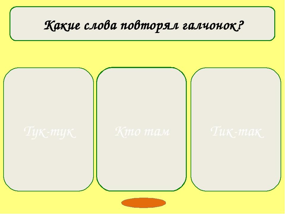 Дядя Фёдор Какой герой научился в 4 года читать, а в 6 лет - суп варить? Пёс...