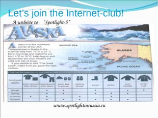"Let's join the Internet-club! A website to ""Spotlight-5"" www.spotlightinrussi"