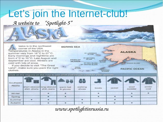 "Let's join the Internet-club! A website to ""Spotlight-5"" www.spotlightinrussi..."