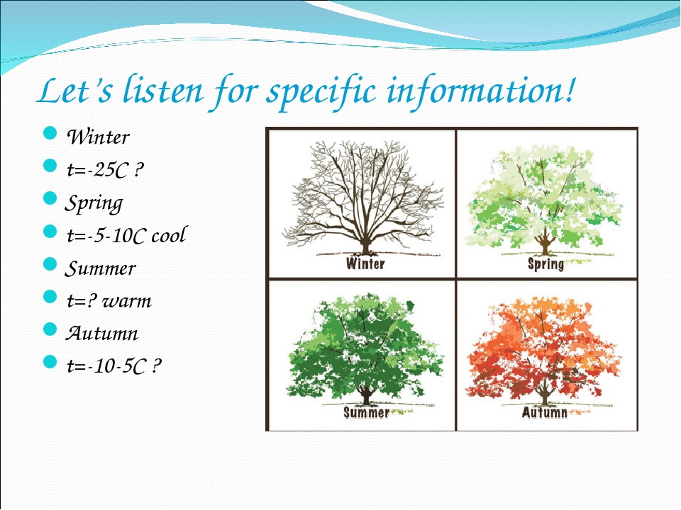 Let's listen for specific information! Winter t=-25C ? Spring t=-5-10C cool S...