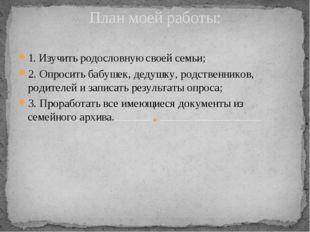 Капкуров Евгений Павлович – троюродный брат папы. С 2011 года принят начальн