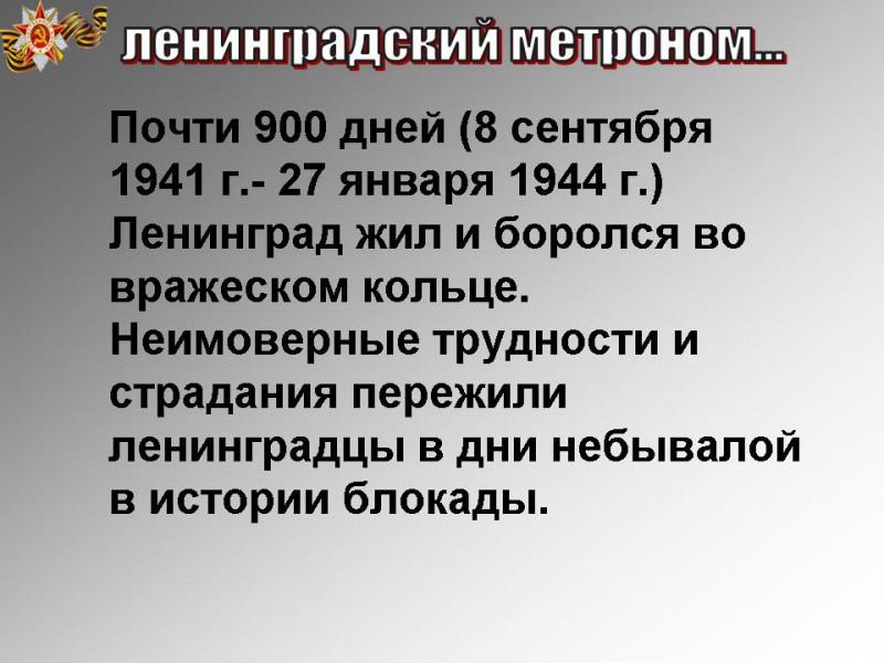 hello_html_m255ab51a.jpg
