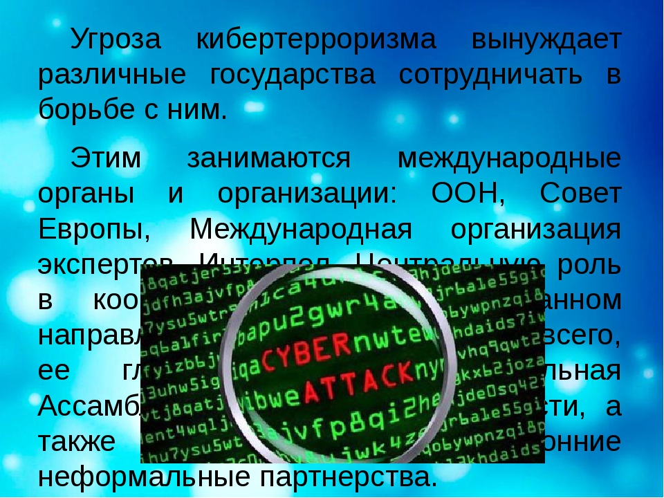"""cyber terrorism Cyber terrorism 1 """"tomorrow's terrorist may be able to do more damage with a keyboard than with a bomb"""" 2 content introduction."""