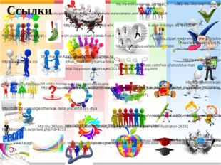 http://www.easyfreeclipart.com/teamwork-puzzle-clipart-panda-free-images-clip