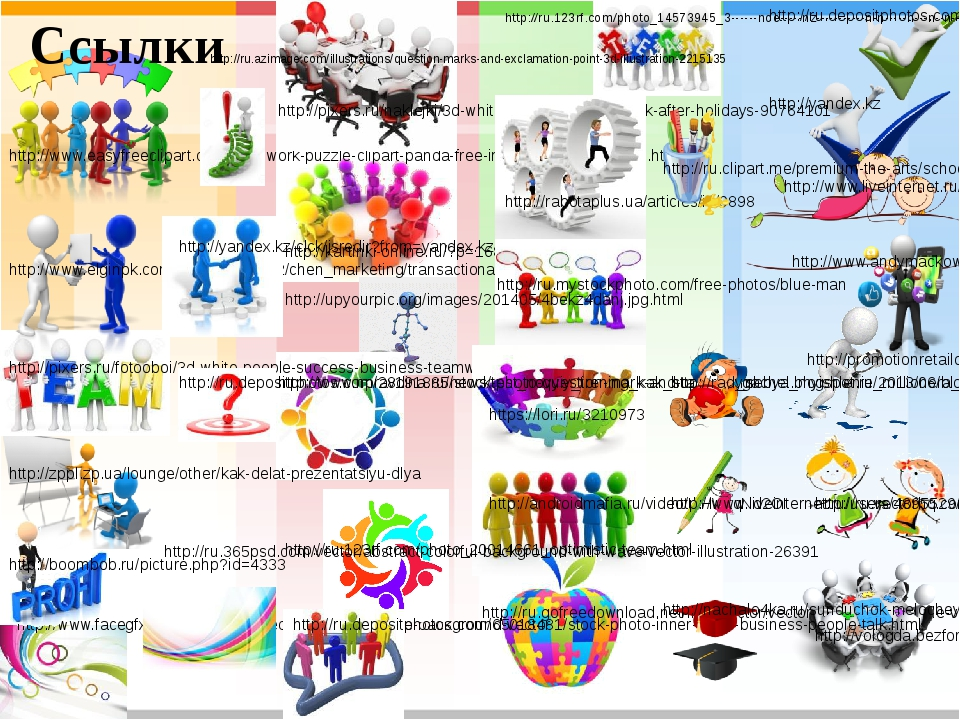 http://www.easyfreeclipart.com/teamwork-puzzle-clipart-panda-free-images-clip...