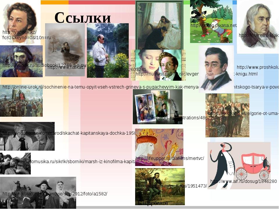 Лидия Тимошенко Ссылки http://yandex.kz/fc82&keyno=0&l10n=ru http://livbook.r...