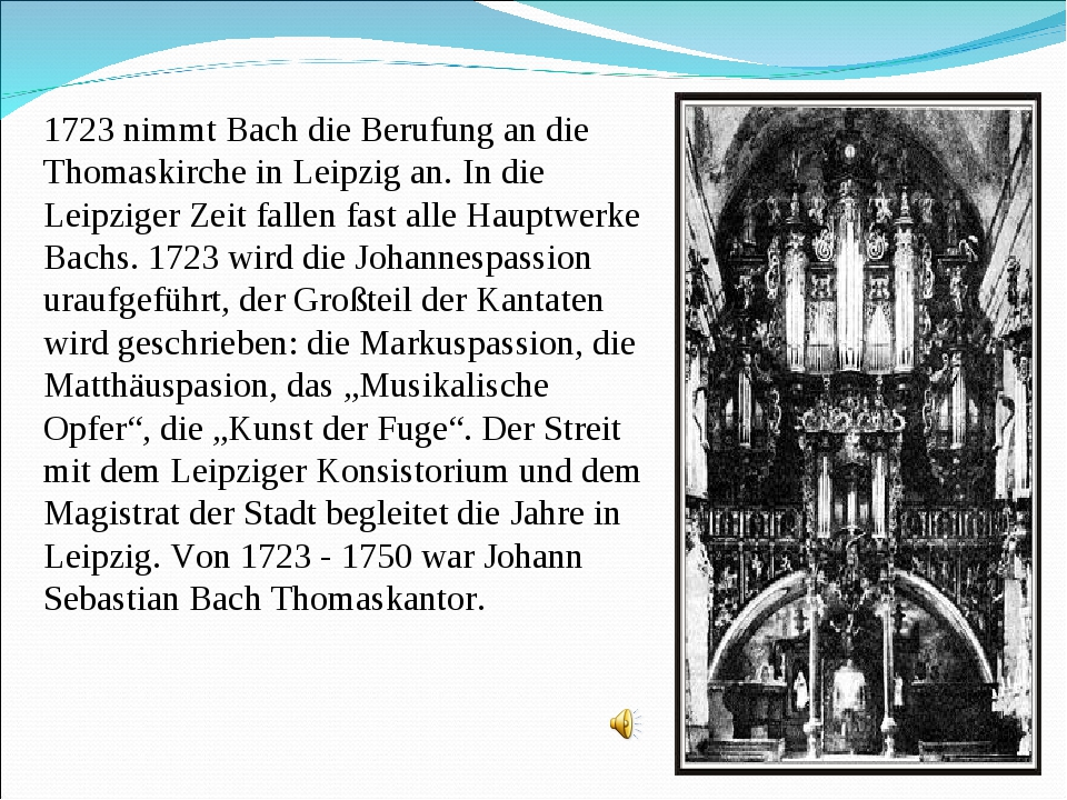 Презентация По Немецкому Языку На Тему Города Германии