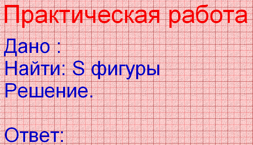 hello_html_m2b752609.png