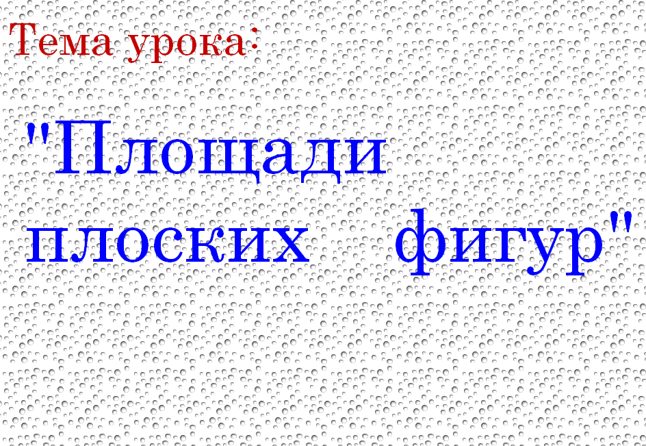 hello_html_m654d3f83.png