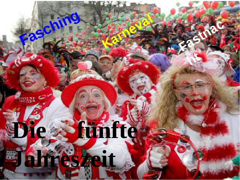 Karneval Fasching Fastnacht Die fünfte Jahreszeit