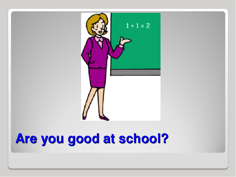 Are you good at school?