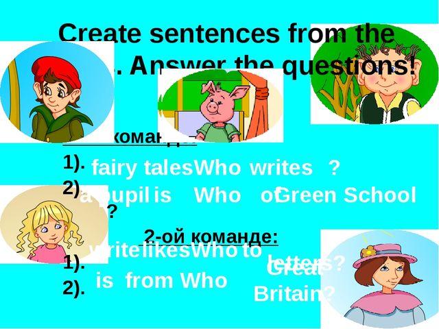 1-ой команде: 1). 2). ? 2-ой команде: 1). 2). Create sentences from the word...
