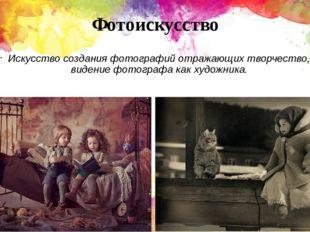 Мифологический жанр Изображение мифов