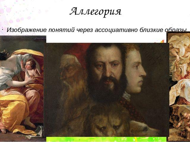Сюжетно-тематический жанр Изображение социально-значимой проблемы