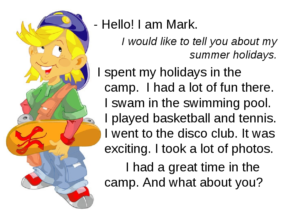 - Hello! I am Mark. I would like to tell you about my summer holidays. I spen...