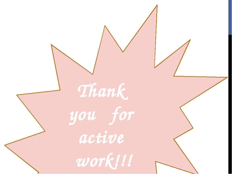 Thank you for active work!!!