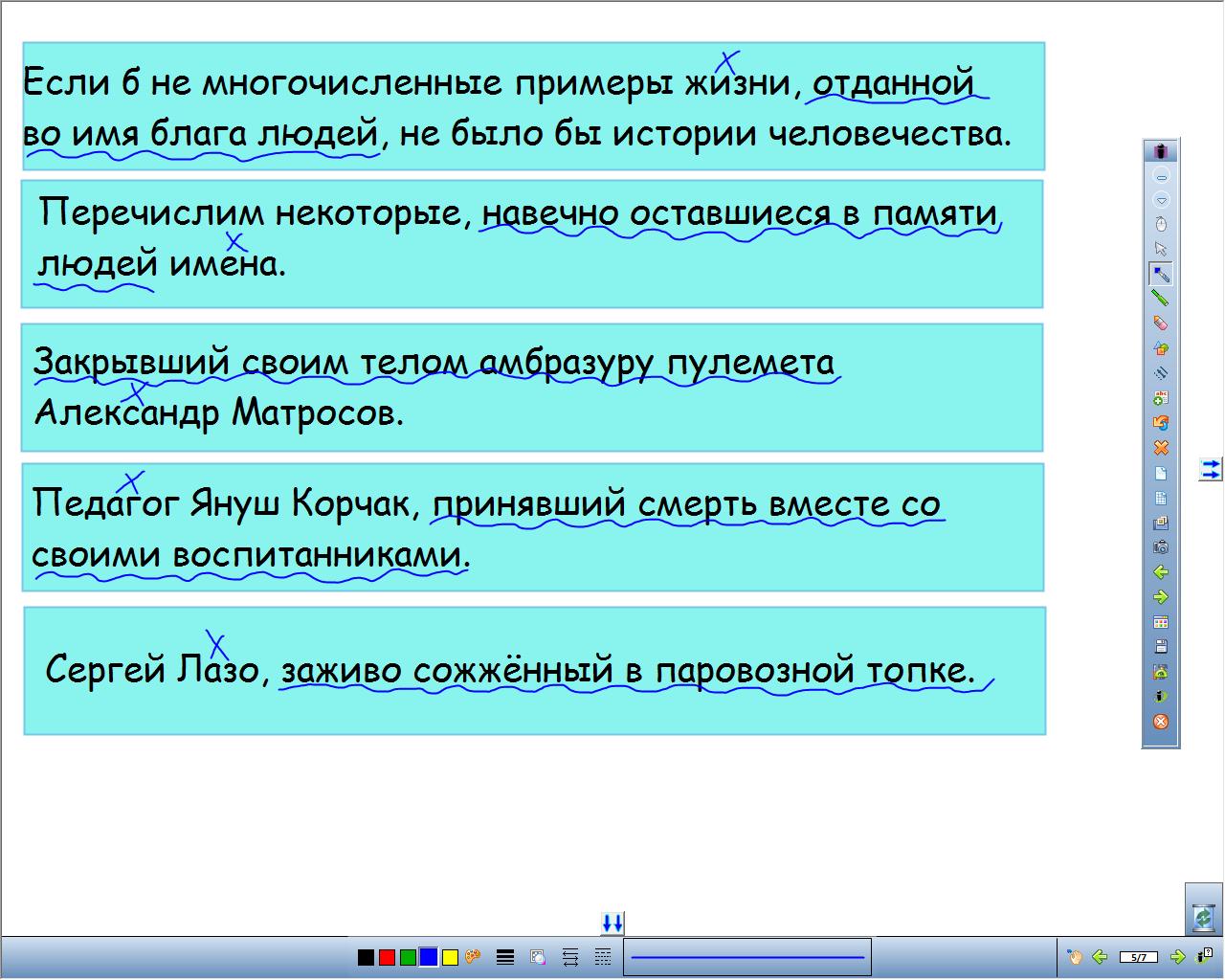 hello_html_479b9390.png