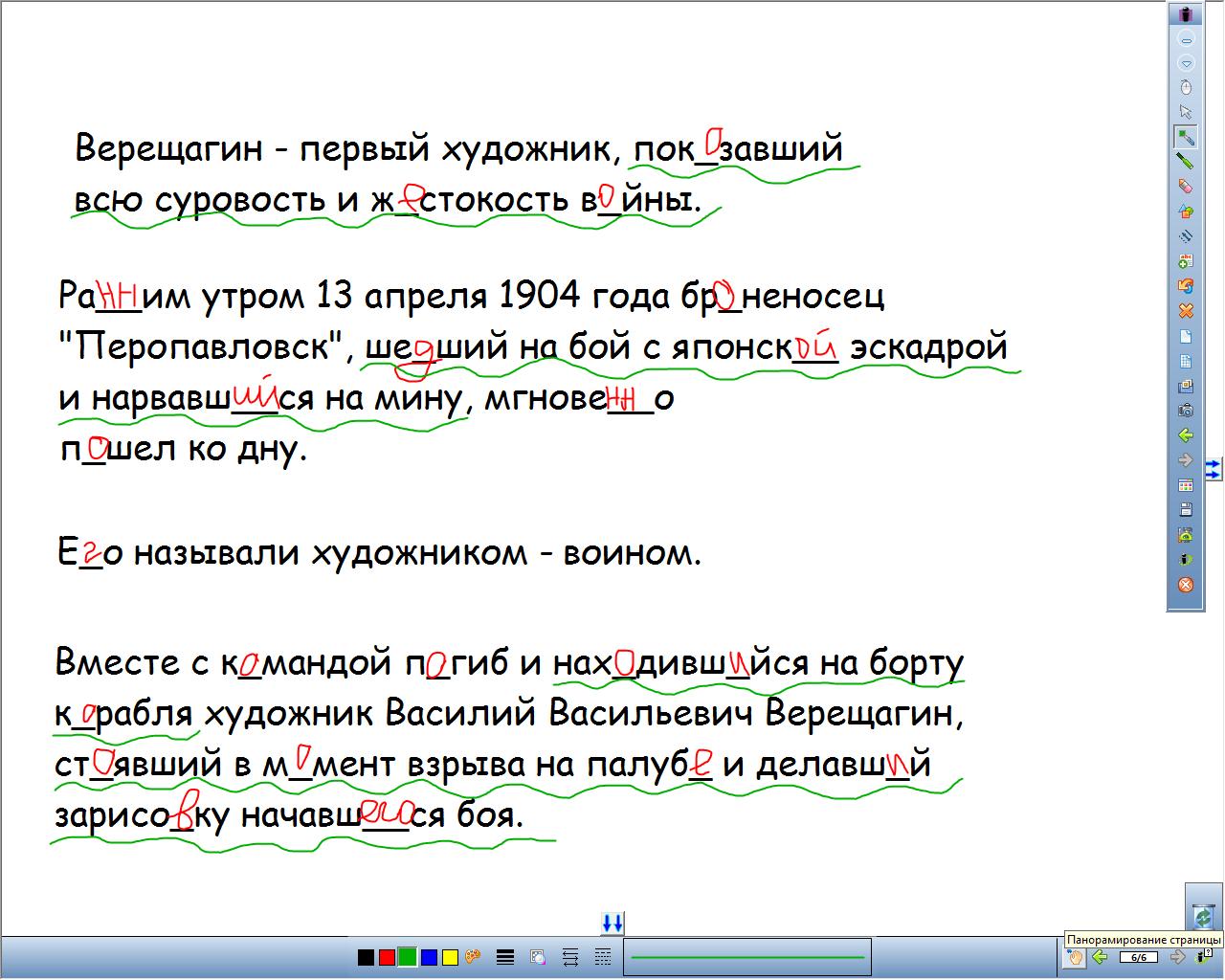 hello_html_m51c4c8dc.png