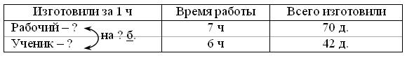 hello_html_216af505.png