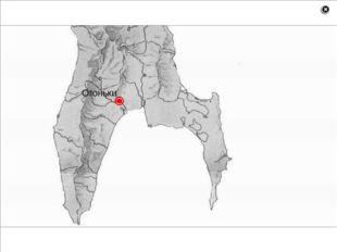 Работа с контурной картой 1 2 3 4 5 6 Долинск Огоньки