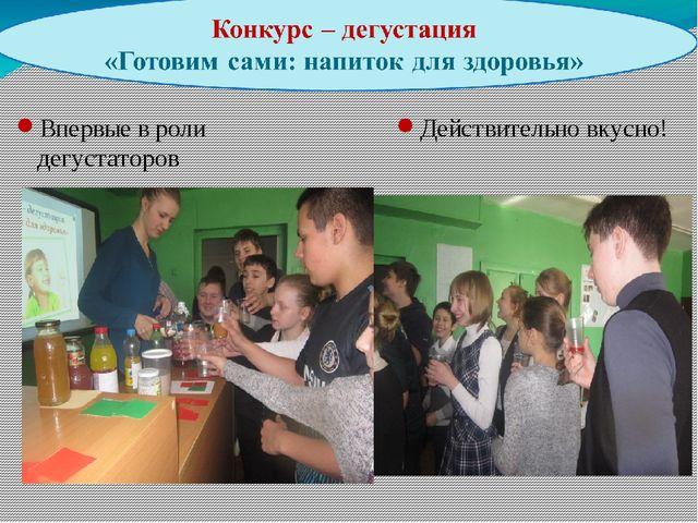 Дегустацию посетил директор школы Н.И. Тимофеев и учителя