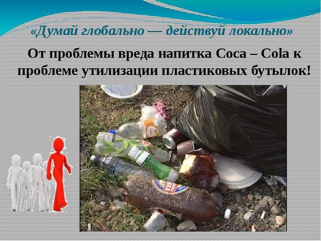 Автор благодарит за творческое сотрудничество Н.М. Гвоздареву – руководителя...