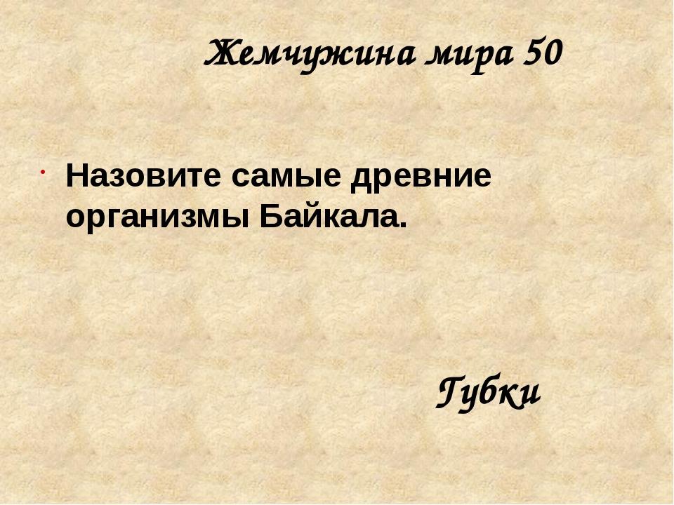 Страны и народы 30 В Средней Азии их называют «люли» или «мазанг», в Армении...