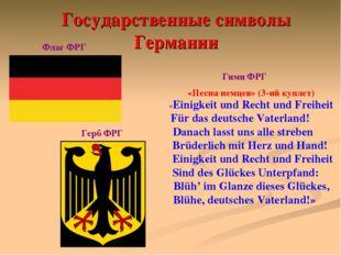 Государственные символы Германии «Einigkeit und Recht und Freiheit Für das de
