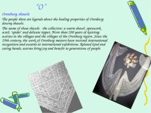 """O"" Orenburg shawls The people there are legends about the healing properties"