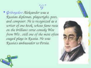 """G"" Griboyedov Aleksander was a Russian diplomat, playwright, poet, and compo"