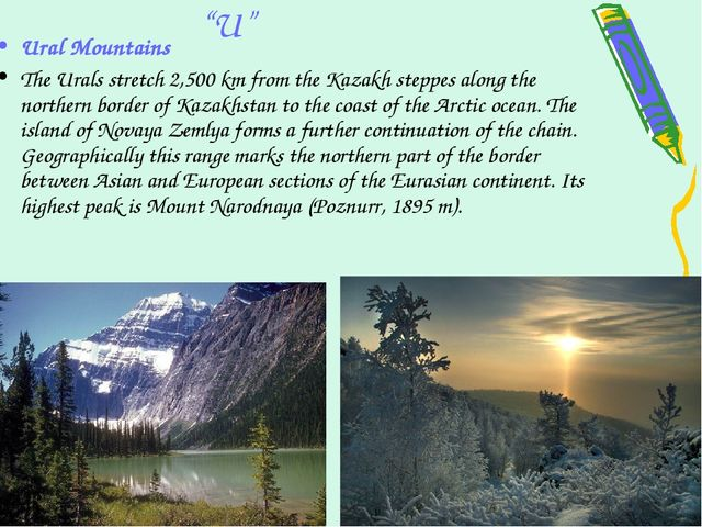 """""""U"""" Ural Mountains The Urals stretch 2,500 km from the Kazakh steppes along t..."""