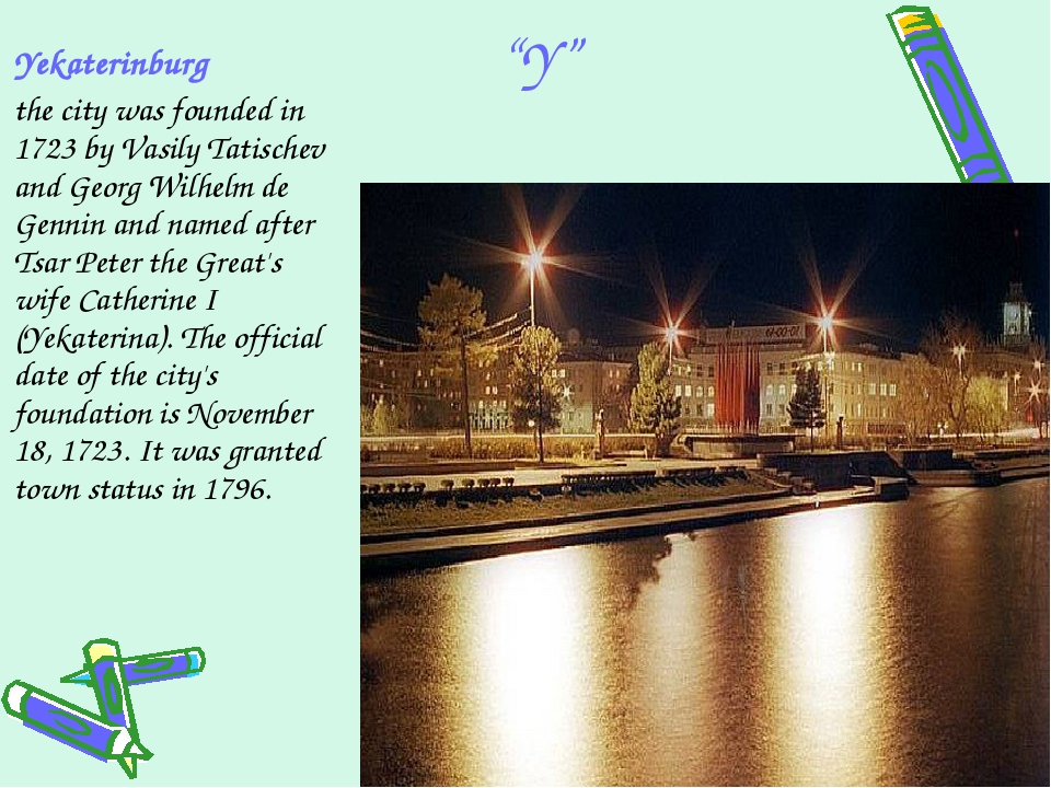 """""""Y"""" Yekaterinburg the city was founded in 1723 by Vasily Tatischev and Georg..."""