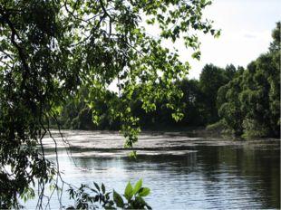 Характеристика реки
